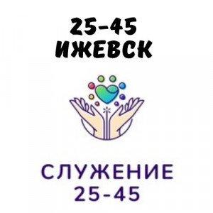 25-45-1